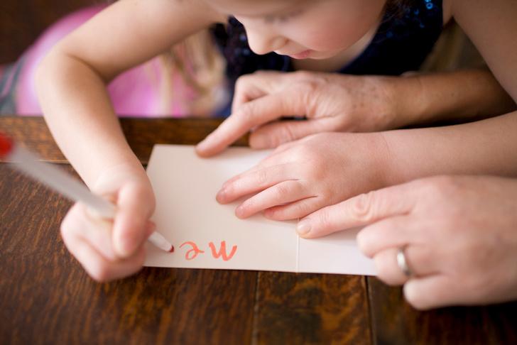 Фото №1 - Буквы перепутались: дисграфия у ребенка и как ее исправить