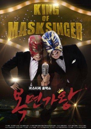 Фото №7 - 10 самых крутых телешоу Кореи 🤩