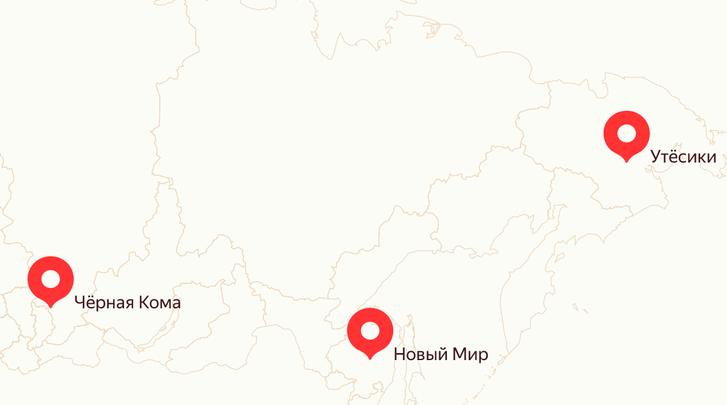 Фото №1 - Из Упырейв Кикиморки: какие населенные пункты можно найти на карте России