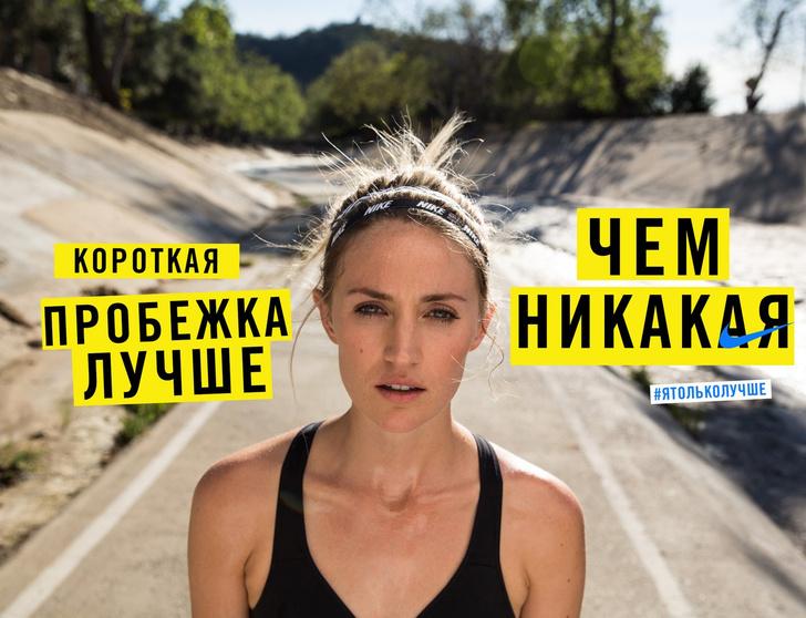 Фото №4 - Nike Women Moscow в Парке Горького