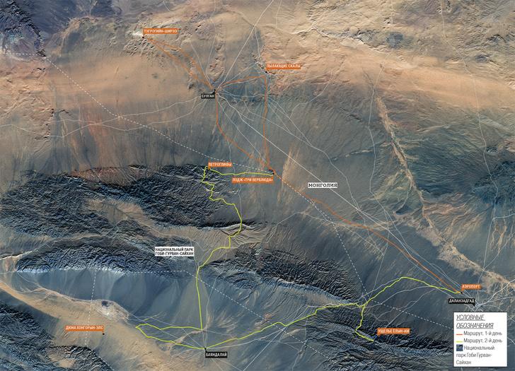 Фото №1 - Автопробег: открытый простор пустыни Гоби