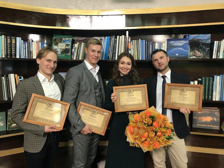 Фото №1 - Продолжается конкурс именных молодежных стипендий РГО