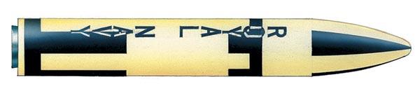 Фото №4 - Подводный меч