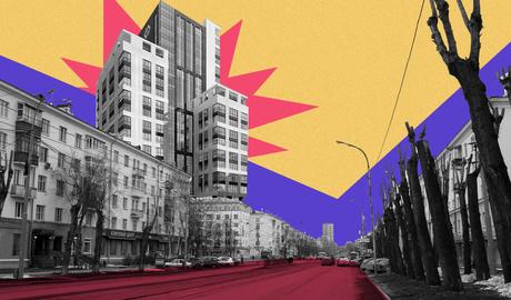 Клубный дом на Ленина: на высоте положения