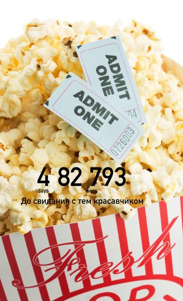 Фото №4 - Приложение дня: Жди заветное событие вместе с Countdown