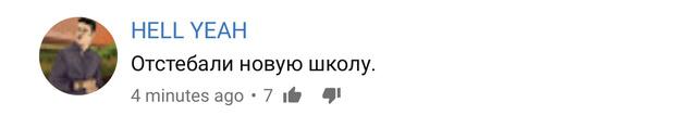 Фото №4 - Пародия на современных рэперов от Black Star: у Тимати и Егора Крида вышел клип на песню «Гучи»