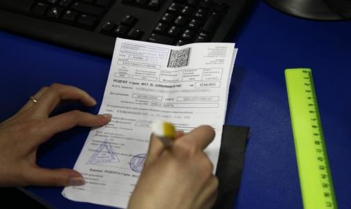 Фото №1 - Как в Петербурге выполняется приказ о доступности наркотических обезболивающих