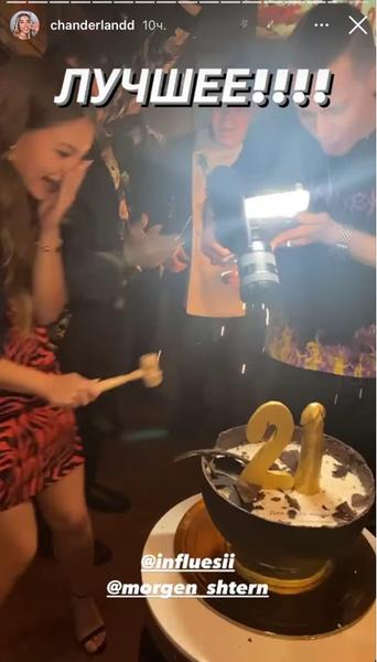 Фото №3 - Машина, чемодан денег и торт в виде мужского достоинства: как Моргенштерн поздравил свою девушку Дилару с днем рождения