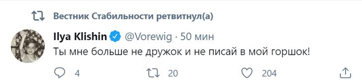 Фото №7 - Байден на вопрос «Путин— убийца?» в интервью ответил «Да». Как отреагировали Путин и Интернет