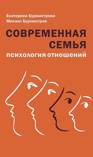 Фото №2 - 5 книг, которые помогут понять родителей и избавиться от детских травм
