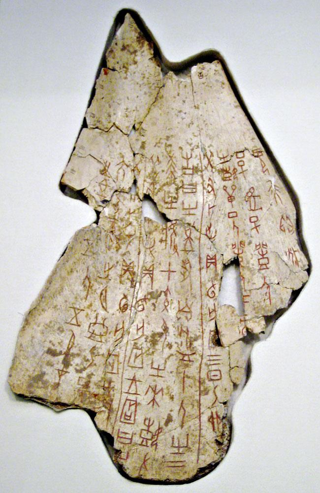 Фото №5 - 3,5 тысячелетия назад… появился алфавит