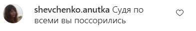 Фото №2 - Кто лучше поздравил Олю Бузову с днем рождения: Дава или… Филипп Киркоров? 🤣