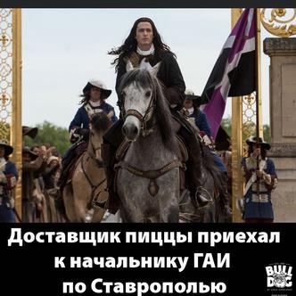 Фото №10 - «Людовик Ставропольский»: Харламов высмеял гаишника с золотым унитазом
