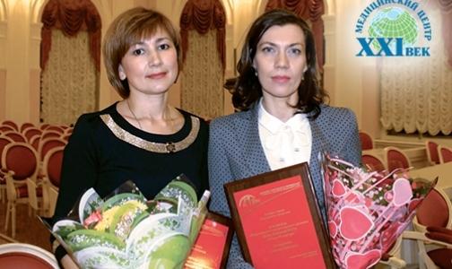 Фото №1 - Любимые врачи петербуржцев работают в XXI веке