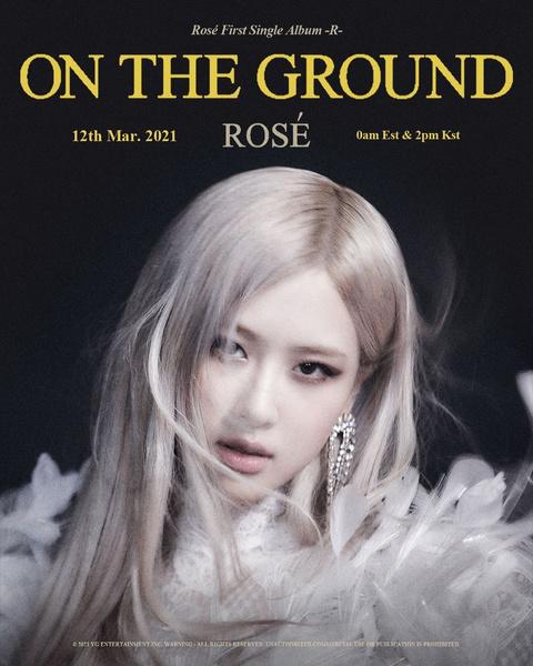 Фото №1 - Розэ из BLACKPINK раскрыла название заглавного трека своего дебютного альбома