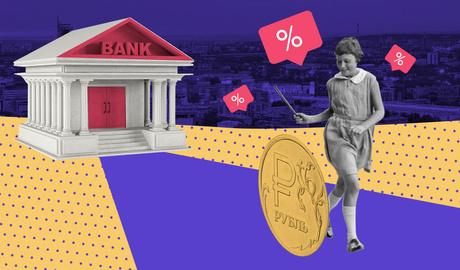 Гасить с выгодой: как выплатить ипотеку с минимальными потерями для кошелька