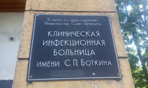 Фото №1 - Пожар в Боткинской больнице мог произойти из-за непотушенной сигареты