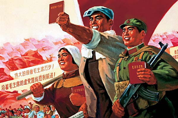 Фото №1 - Мао на войне с культурой