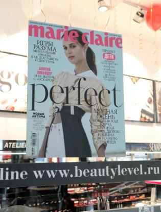 Фото №11 - Marie Claire провел Beauty day в Европейском