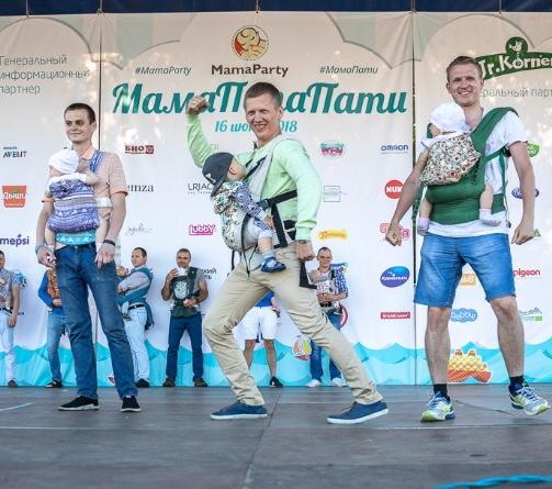 Фото №3 - В Москве пройдёт 18-й семейный фестиваль «МамаПати»