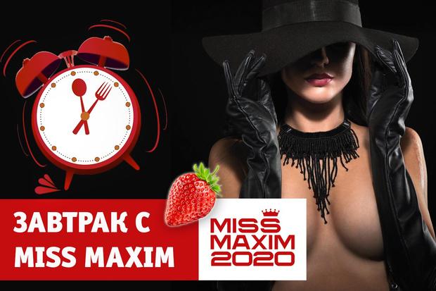 Фото №1 - «Видеозавтрак с Miss MAXIM»: Татьяна Гурова учит готовить банановые панкейки с ягодами