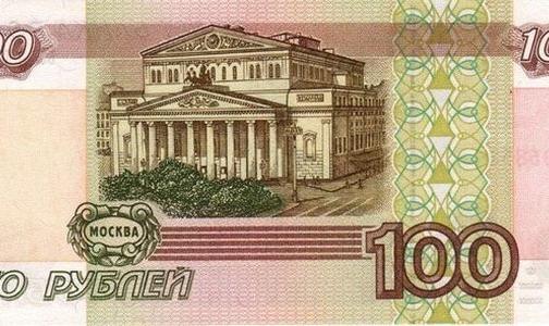 Фото №1 - Лига пациентов предлагает платить за посещение врача 100 рублей