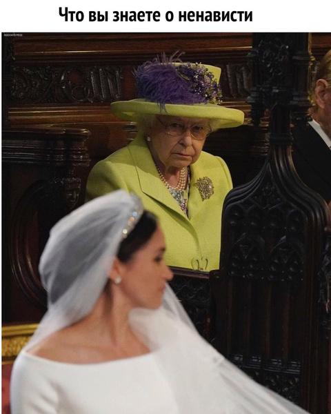 Фото №1 - Свадьба принца Гарри и Меган Маркл: лучшие моменты и самые крутые мемы