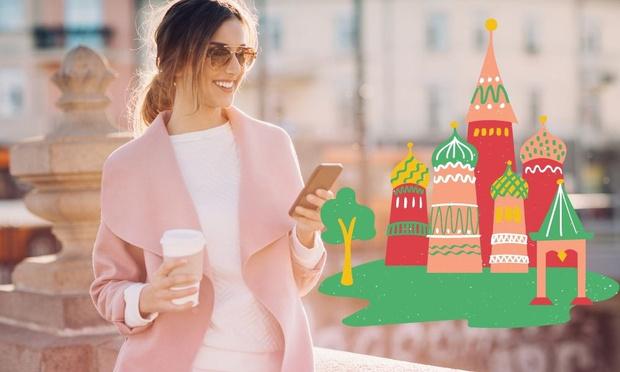 Фото №1 - Куда пойти в апреле: афиша самых ярких событий Москвы