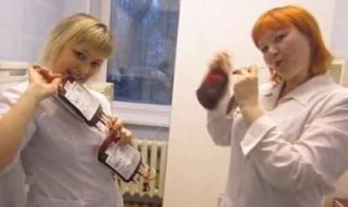 Фото №1 - «Пьющих кровь» медсестер проверит прокуратура