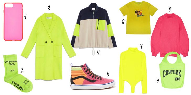 Фото №6 - Будь в тренде: где искать одежду в неоновых цветах