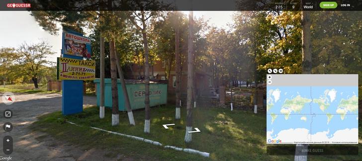 Фото №2 - Сайт дня: угадай, куда тебя закинуло, по кадру из Google Maps
