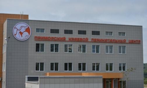 Фото №1 - Подгузники Приморского перинатального центра пойдут на топливо