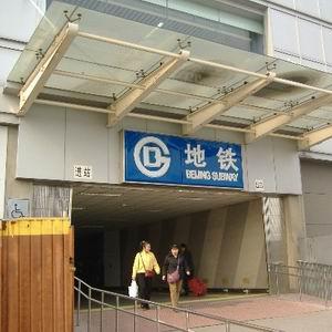 Фото №1 - В пекинском метро обрушился туннель