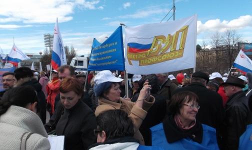 Фото №1 - 500 петербургских врачей вышли на митинг против низких зарплат