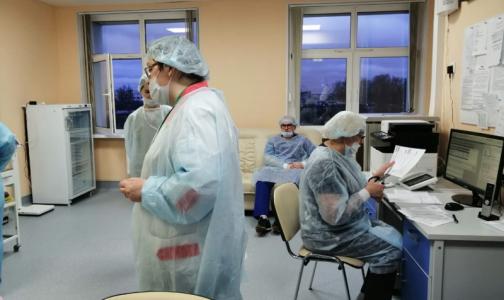 Фото №1 - Из петербургских стационаров выставляют сиделок — карантин