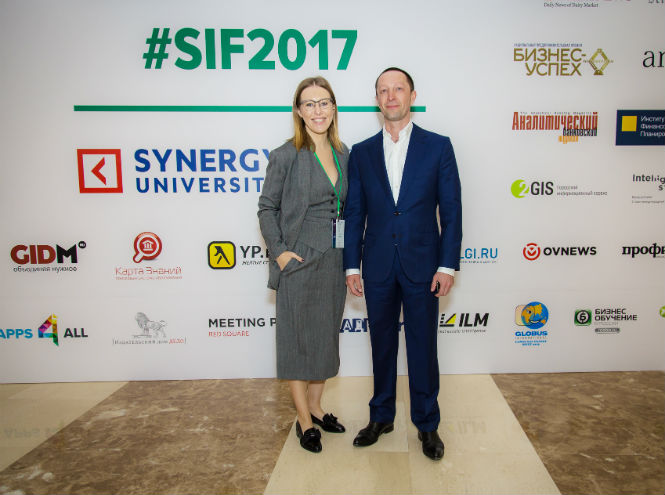 Фото №2 - Итоги Synergy Insight Forum 2017