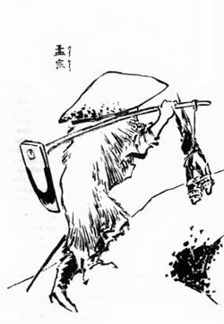 Фото №2 - Пасынки самураев