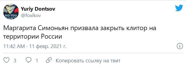 Фото №4 - Лучшие шутки про клитор и арест Славы КПСС