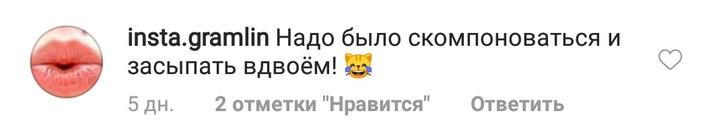 Фото №4 - Зеркало, кровать, отель: Егор Крид запустил новый челлендж