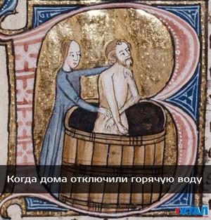 Фото №3 - Продолжаем страдать: 7 самых распространенных заблуждений о жизни в Средневековье