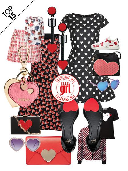 Фото №1 - Топ-15: Вещи с сердечками и в форме сердечек