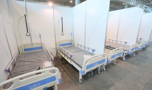 Фото №1 - Прокуратура: Госпиталь в «Ленэкспо» соответствует требованиям санитарии и гигиены
