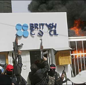 Фото №1 - Британский совет попал под сокращение