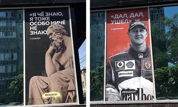 Фото №1 - Загадочные дагестанские баннеры с шутками, которые поймут только местные