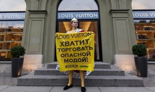 Фото №1 - Гринпис обнаружил токсичные вещества даже в «люксовой» одежде