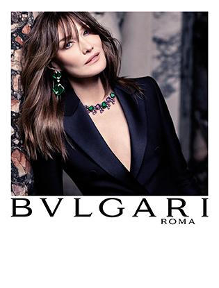 Фото №1 - Карла Бруни в новой рекламной кампании Bvlgari