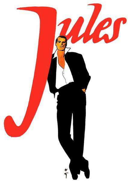 Фото №3 - Возвращение легенды: мужской аромат Dior Jules