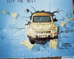 Фото №2 - Городская стена