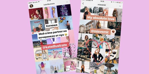 Фото №2 - Как привлечь много подписчиков в Инстаграм: 4 крутых лайфхака от kateillustrate!