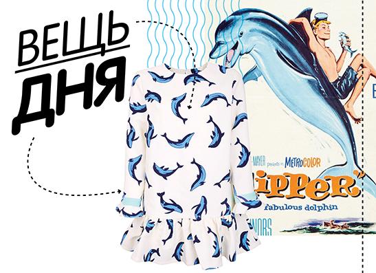Фото №1 - Вещь дня: Платье с дельфинами Hearts of IV